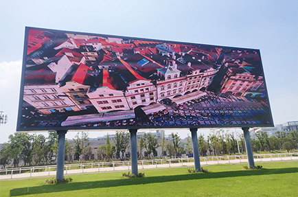 Business School P10 Outdoor dip LED Display Project Completed[kingaurora]