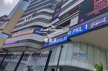 500 square B1013 P10 led mesh screen completed installation-kingaurora